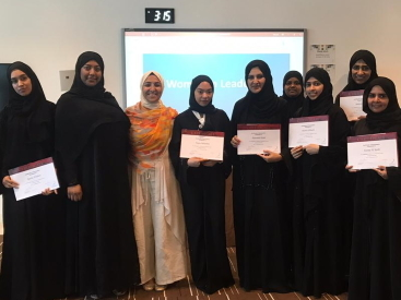 Women Empowerment through Leadership Training