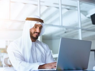 Implementing an E-learning program in UAE ministry to replace HR manual
