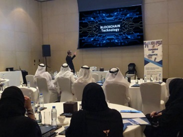 Blockchain Training for UAE Government Ministry